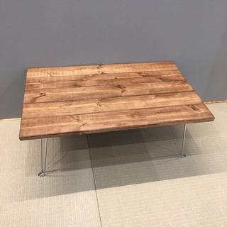 70x45size】天然木 折りたたみ ローテーブル(ローテーブル)