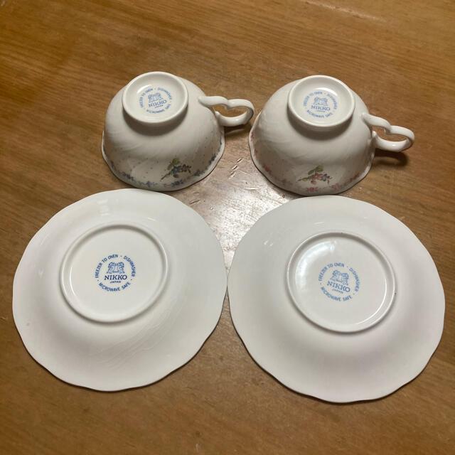 NIKKO(ニッコー)のニッコー ティーカップ&ソーサー2客 インテリア/住まい/日用品のキッチン/食器(グラス/カップ)の商品写真