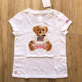 ラルフローレン(Ralph Lauren)のラルフローレン ベビーベア ポロベア  女の子 白 Tシャツ 90 ガールズ(Tシャツ/カットソー)
