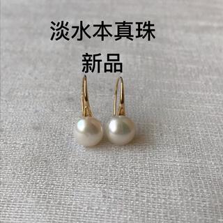 淡水パールピアス 本真珠 冠婚葬祭 新品 ホワイト ハイヒール ゴールド 可愛い(ピアス)