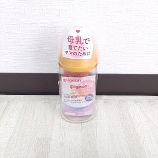 ピジョン(Pigeon)のぼぼ様専用☆母乳実感哺乳びん160ml 耐熱ガラス&プラスチック(哺乳ビン)