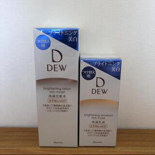 デュウ(DEW)のDEW ブライトニング 化粧水 乳液 とてもしっとり セット(化粧水/ローション)