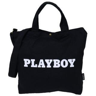 プレイボーイ(PLAYBOY)のPLAYBOY プレイボーイ トートバッグ 2WAY 帆布 ロゴ★ブラック新品(トートバッグ)