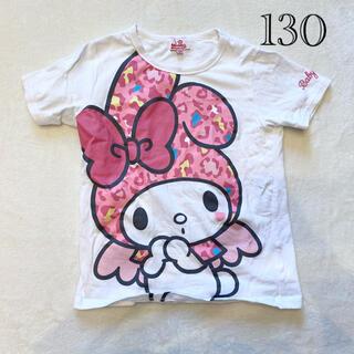 ベビードール(BABYDOLL)の【BABY DOLL】マイメロディ Tシャツ 130(Tシャツ/カットソー)