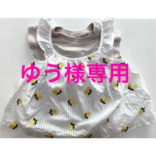 petit main - プティマイン フルーツ刺繍キャミセット