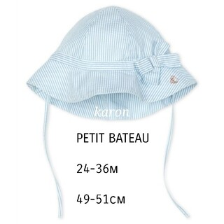 PETIT BATEAU - 新品☆ 早めの紫外線対策を☆ プチバトー リボン付きクロシェ 帽子 24-36m