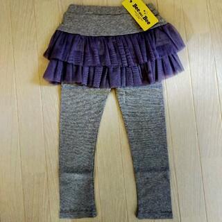 韓国子供服BEE レギンス付スカート 2段フリルグレー 100(スカート)