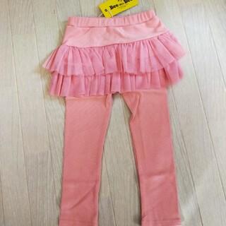 韓国子供服BEE レギンス付スカート 2段フリルピンク 100(スカート)