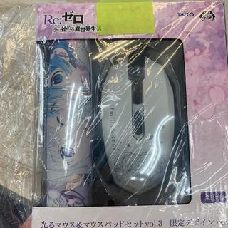 タイトー(TAITO)のRe:ゼロから始める異世界生活マウスのみ(PC周辺機器)