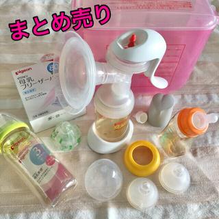 ピジョン🌻レンジ&薬液消毒ケース   🌼搾乳機🐳哺乳瓶まとめ売りです