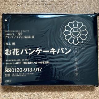 タカラジマシャ(宝島社)の村上隆 パンケーキパン smart 4月号 付録(鍋/フライパン)