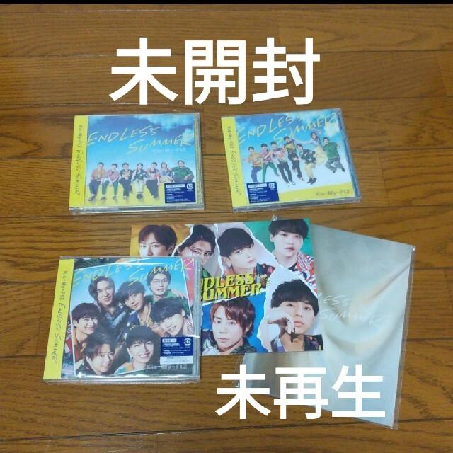 Kis-My-Ft2(キスマイフットツー)のENDLESS SUMMER 3形態セット エンタメ/ホビーのタレントグッズ(アイドルグッズ)の商品写真