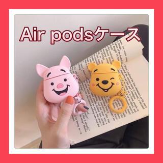 ディズニー(Disney)の訳ありB級品/Air podsケース/ピグレット/ストラップ付き/本体美品(ヘッドフォン/イヤフォン)