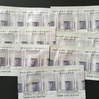 d program - dプログラム 美容液