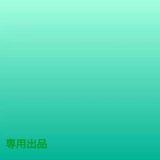 ノーザントラック(NORTHERN TRUCK)のノーザントラック 七分袖カーディガン(カーディガン)