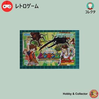 ゲームボーイアドバンス(ゲームボーイアドバンス)の甲虫王者ムシキング ~グレイテストチャンピオンへの道~ ( #1547 )(携帯用ゲームソフト)