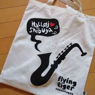 フライングタイガーコペンハーゲン(Flying Tiger Copenhagen)のフライングタイガー 渋谷限定エコバッグ SHIBUYA 楽器柄(エコバッグ)