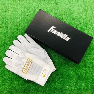 FRANKLYN - 新品未使用 フランクリン CFXPROシリーズ  オリジナルバッティング手袋