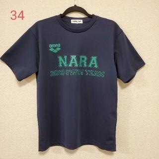 アリーナ(arena)の10 ・ 34  (マリン/スイミング)