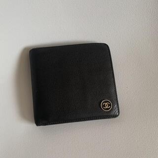 シャネル(CHANEL)の【 CHANEL 】 二つ折り 財布 ブラック(折り財布)