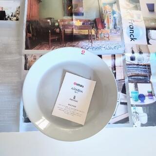 イッタラ(iittala)の新品 パールグレー21cmプレート 廃盤 ティーマ  イッタラ(食器)