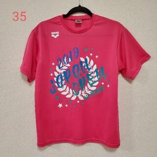 アリーナ(arena)の35 アリーナ Tシャツ(マリン/スイミング)