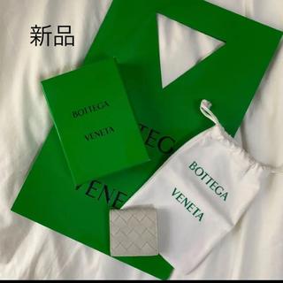 ボッテガヴェネタ(Bottega Veneta)の新品未使用 Bottega Veneta コインパース 正規品(コインケース)