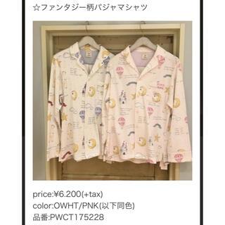 ジェラートピケ(gelato pique)のファンタジー柄パジャマシャツ(ルームウェア)