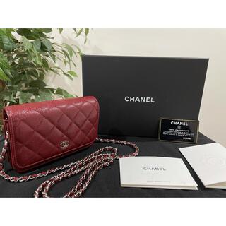 シャネル(CHANEL)の9999様専用 新品 未使用 キャビアスキン マトラッセ ミニチェーンウォレット(ショルダーバッグ)