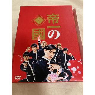 シュウエイシャ(集英社)の「帝一の國」豪華絢爛版DVD 3枚組(日本映画)