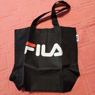フィラ(FILA)のFILA トートバッグ 付録 (トートバッグ)