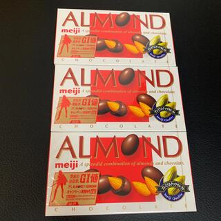 明治 - 【明治】アーモンドチョコレート