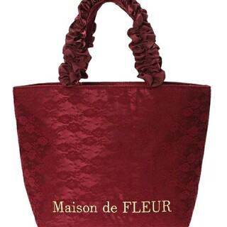 メゾンドフルール(Maison de FLEUR)のMaison de FLEUR レースフリルハンドルトートバッグ(トートバッグ)