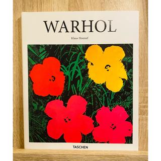 アンディウォーホル(Andy Warhol)の特別価格で販売中!ミュージアム アートブック 画集 アンディウォーホル(アート/エンタメ)