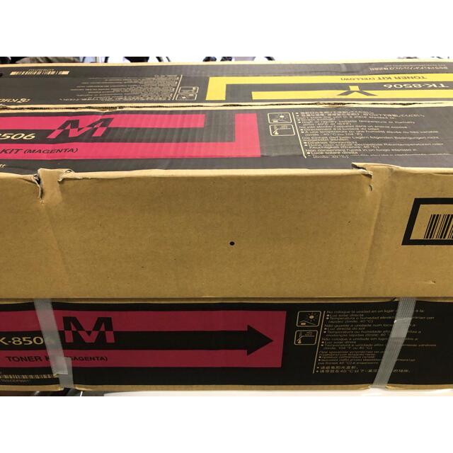 京セラ(キョウセラ)の【KYOCERA純正】トナーカートリッジ  TK-8506 5個セット インテリア/住まい/日用品のオフィス用品(OA機器)の商品写真