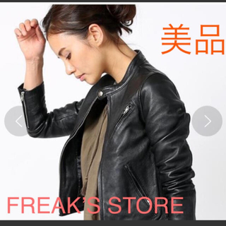 フリークスストア(FREAK'S STORE)の【美品】freak's store ラムレザー ライダースジャケット(ライダースジャケット)