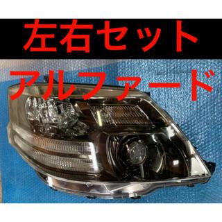 トヨタ - 左右セット‼️アルファード 10系後期 ヘッドライト トヨタ AS MS