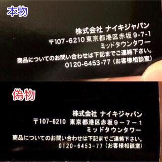 NIKE Supreme off-white スニーカー     模造品業者注意(スニーカー)