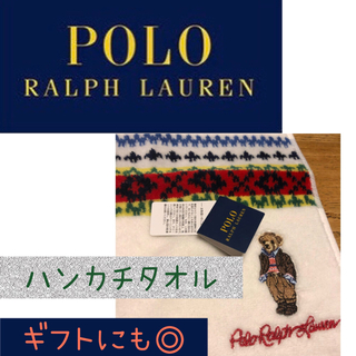 POLO RALPH LAUREN - POLO RALPH LAUREN ハンドタオル