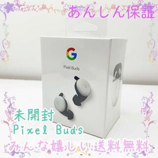 グーグルピクセル(Google Pixel)の新品未開封 Google Pixel Buds(ヘッドフォン/イヤフォン)