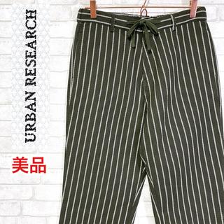 URBAN RESEARCH - ☆美品☆ URBAN RESEARCH ストライプ イージーパンツ