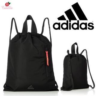 アディダス(adidas)の新品 adidas アディダス シューズケース ブラック レディース(その他)