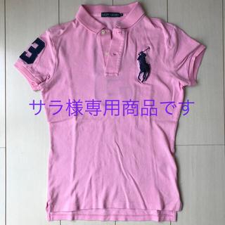 ラルフローレン(Ralph Lauren)のラルフローレン★ポロシャツ (ポロシャツ)