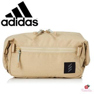 アディダス(adidas)の新品 adidas アディダス ヘザーラウンドポーチ カートバッグ サバンナ(ウエストポーチ)