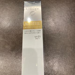 Arouge - アルージェ ホワイトニング UVデイエッセンス 日中用美容液