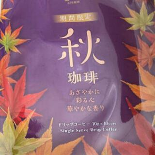 オガワコーヒー(小川珈琲)の小川珈琲 秋 ドリップコーヒー 10杯分(コーヒー)