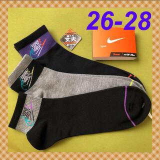 NIKE - 【ナイキ】 色使いが綺麗‼️靴下 3足組 NK-21B☆ 26-28