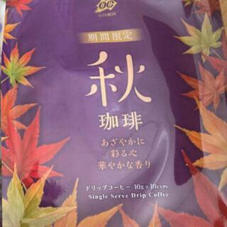 オガワコーヒー(小川珈琲)の小川珈琲 ドリップコーヒー 10杯分(コーヒー)