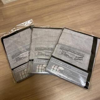 スリーコインズ(3COINS)のスリコ ふとん収納バッグ 3個セット(ケース/ボックス)