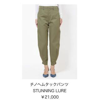 スタニングルアー(STUNNING LURE)の新品 スタニングルアー チノヘムタックパンツ(カジュアルパンツ)